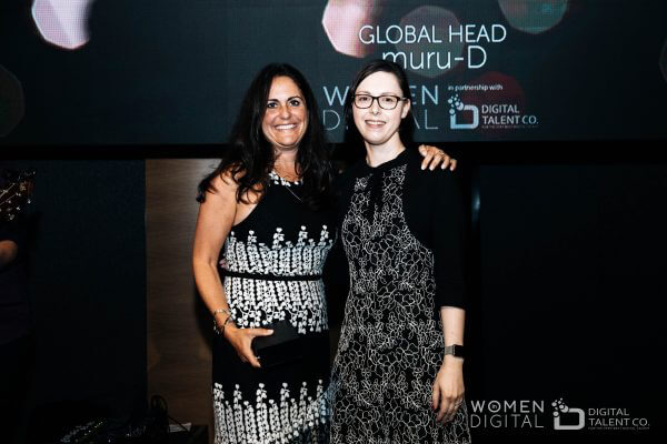 Julie Trell Women in Digital Awards 2018